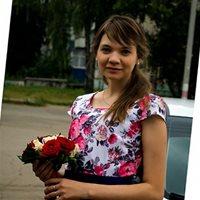 ********* Любовь Сергеевна