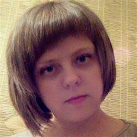 ******** Юлия Андреевна