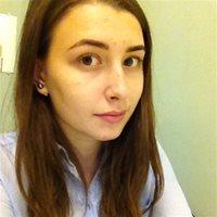 *********** Кристина Алексеевна