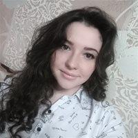 ****** Анастасия Игоревна