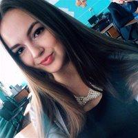 ******** Анна Валерьевна