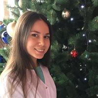 ******** Амира Камиловна
