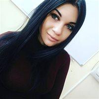 ********** Елена Сергеевна