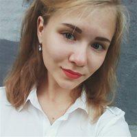 ******* Мария Александровна