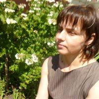 ************ Татьяна Валентиновна