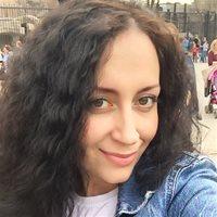 ******* Элита Робертовна