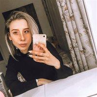 ********* Ульяна Владиславовна