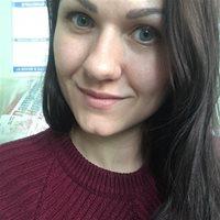 ************* Татьяна Вячеславовна