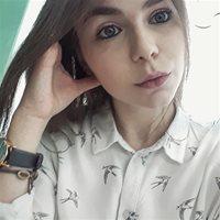 ******** Софья Алексеевна