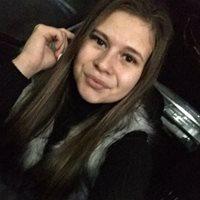********* Татьяна Олеговна