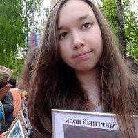 ******** Аделя Викторовна