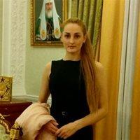 *********** Анастасия Геннадьевна