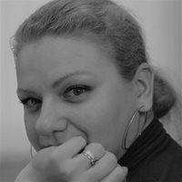 ******* Гулиса Карловна