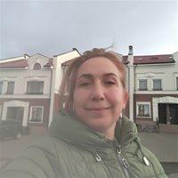 ********* Замина Владимировна