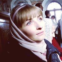 ************ Анастасия Викторовна