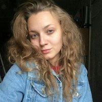*********** Полина Олеговна