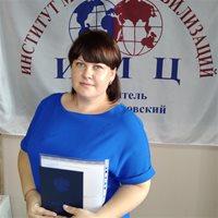 ******* Ирина Леонидовна