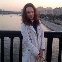 Юлия Владимировна, Репетитор, Москва,Кочновский проезд, Аэропорт