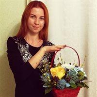 ******* Анастасия Юрьевна