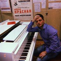 ***** Владимир Владимирович