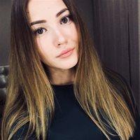 ********** Карина Рафаэлевна