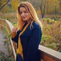 ****** Евгения Сергеевна