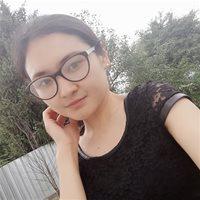 ********** Мадина Берикбаевна