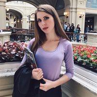 ****** Екатерина Алекперовна