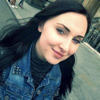 Анастасия Николаевна, Репетитор, Москва, улица Молдагуловой, Вешняки