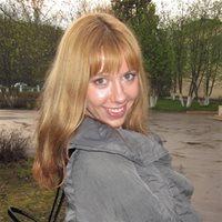 ******** Олеся Михайловна