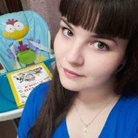 ******** Кристина Сергеевна