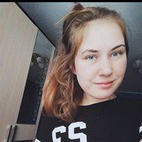 ******** Татьяна Салаватовна
