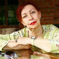 ************ Елена Борисовна