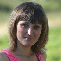 ********* Вероника Александровна