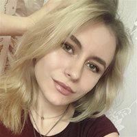 ****** Инесса Анатольевна