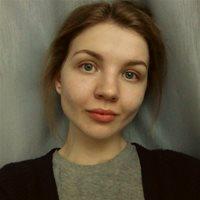 ******* Ксения Валерьевна