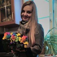 ********* Инга Викторовна