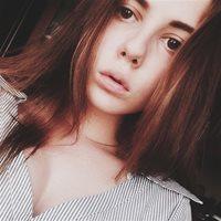 Анастасия Александровна, Репетитор, Москва, Солнцевский проспект, Солнцево