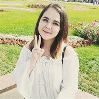******** Алина Александровна