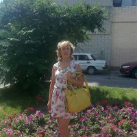 ******** Кристина Андреевна
