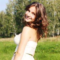 Алена Сергеевна, Няня, Москва,проспект Вернадского, Юго-западная