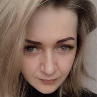 ******** Лина Викторовна