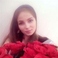 ******* Зарина Васиповна