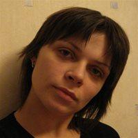 Екатерина Валентиновна, Няня, Москва, Домодедовская улица, Домодедовская