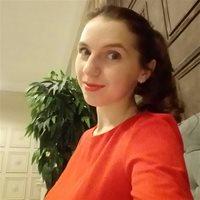 ******* Ольга Олеговна