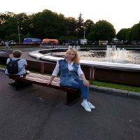 ********************** Светлана Анатольевна