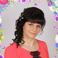 ******* Светлана Сергеевна