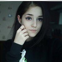 ******** Александра Викторовна