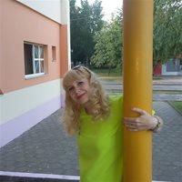 *********** Вита Валерьевна