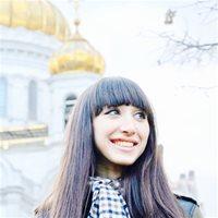 Ума Заурбековна, Репетитор, Москва, улица Комдива Орлова, Петровско-Разумовская